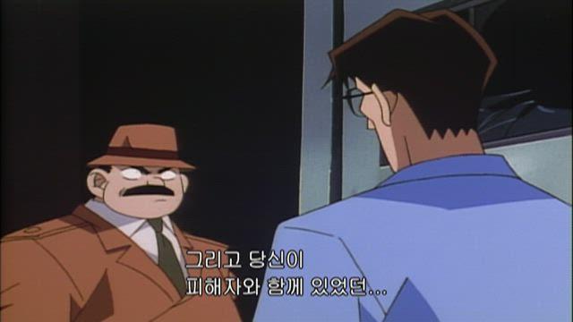 (자막) 명탐정 코난 1기 (96~98년) 66화 썸네일