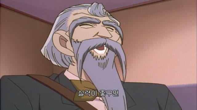 (자막) 명탐정 코난 1기 (96~98년) 67화 썸네일