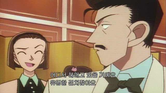 (자막) 명탐정 코난 1기 (96~98년) 76-2화 썸네일