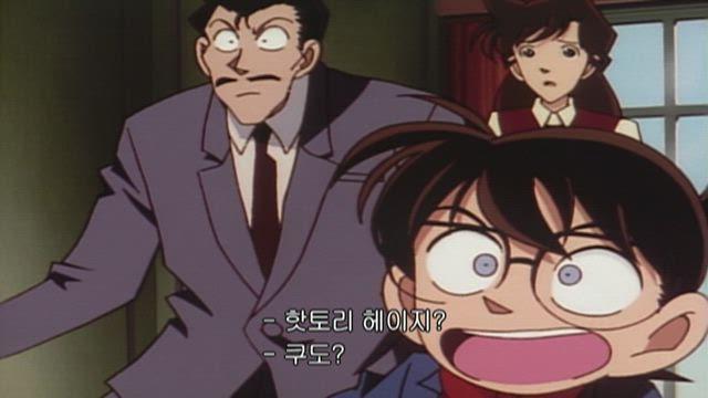 (자막) 명탐정 코난 1기 (96~98년) 77화 썸네일