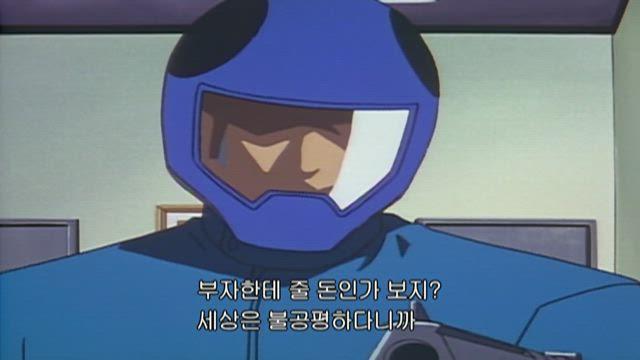 (자막) 명탐정 코난 1기 (96~98년) 79화 썸네일