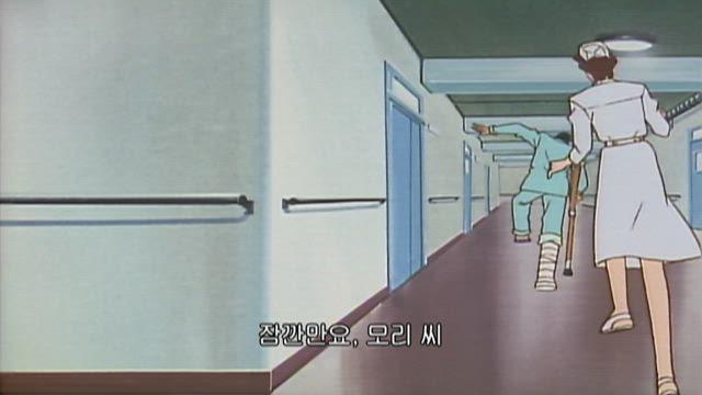 (자막) 명탐정 코난 1기 (96~98년) 83화 썸네일