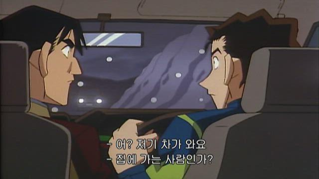 (자막) 명탐정 코난 1기 (96~98년) 84화 썸네일