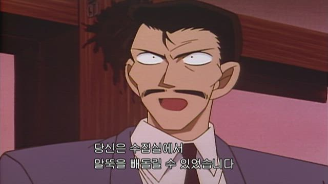 (자막) 명탐정 코난 1기 (96~98년) 89화 썸네일