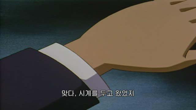 (자막) 명탐정 코난 1기 (96~98년) 95화 썸네일