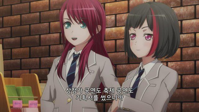 BanG Dream! 2nd Season 12화 썸네일