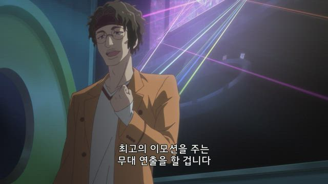 B-PROJECT ~절정*이모션~ 11화 썸네일