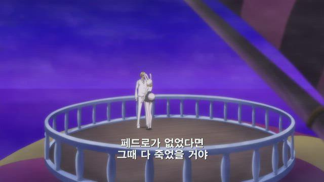 (자막) 원피스 22기 23화 썸네일