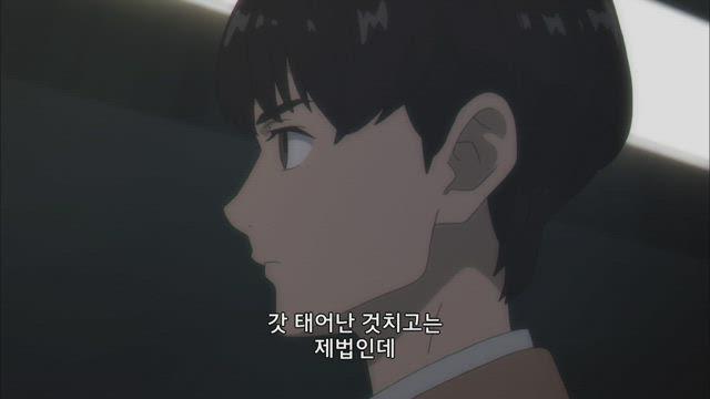 부기팝은 웃지 않는다(2019) 18화 썸네일