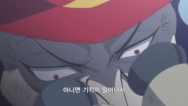 (자막) 원피스 22기 21화 썸네일