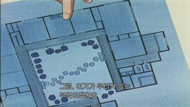 (자막) 명탐정 코난 3기 (99~00년) 171화 썸네일