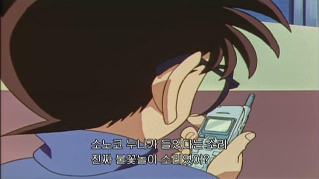 (자막) 명탐정 코난 3기 (99~00년) 173화 썸네일