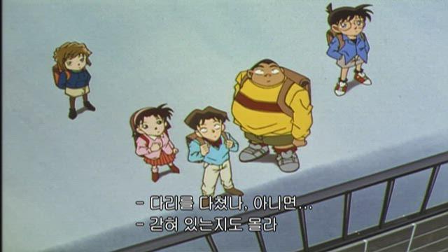 (자막) 명탐정 코난 3기 (99~00년) 182화 썸네일