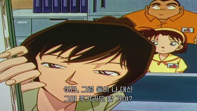 (자막) 명탐정 코난 3기 (99~00년) 205화 썸네일