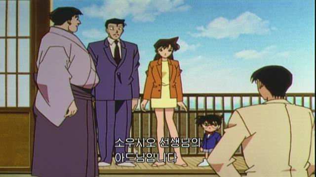 (자막) 명탐정 코난 3기 (99~00년) 210화 썸네일