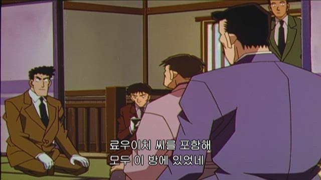 (자막) 명탐정 코난 3기 (99~00년) 211화 썸네일