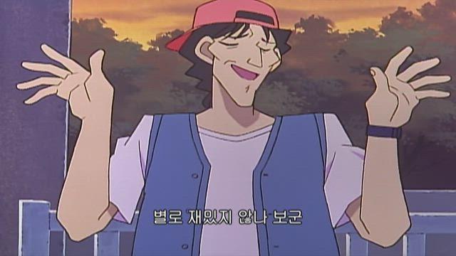 (자막) 명탐정 코난 1기 (96~98년) 21화 썸네일