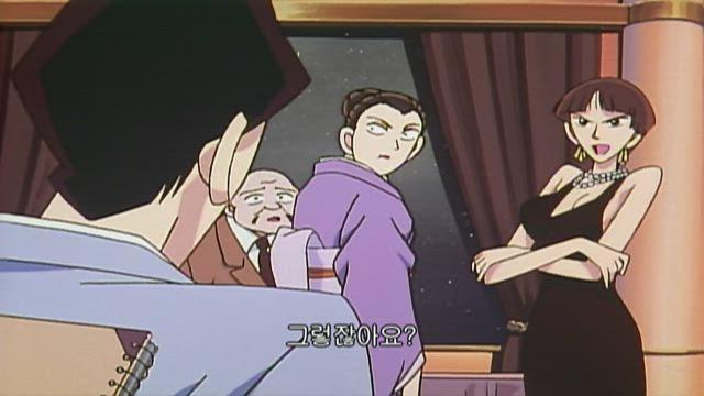 (자막) 명탐정 코난 1기 (96~98년) 23화 썸네일