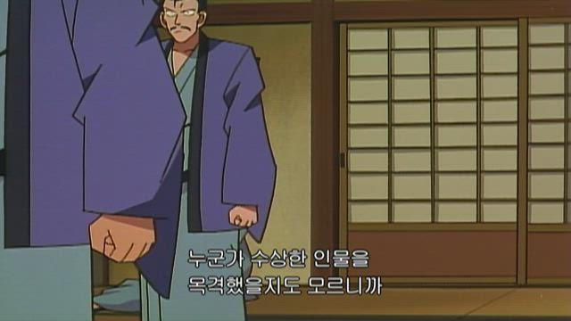 (자막) 명탐정 코난 1기 (96~98년) 28화 썸네일