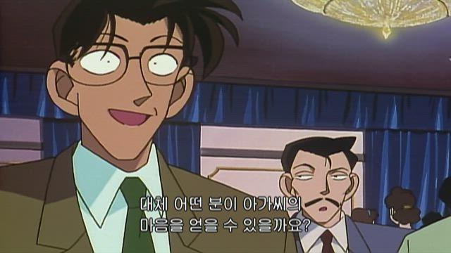 (자막) 명탐정 코난 1기 (96~98년) 39화 썸네일