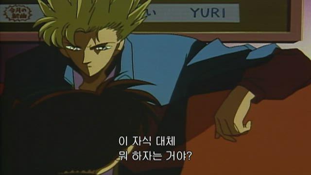 (자막) 명탐정 코난 1기 (96~98년) 42화 썸네일
