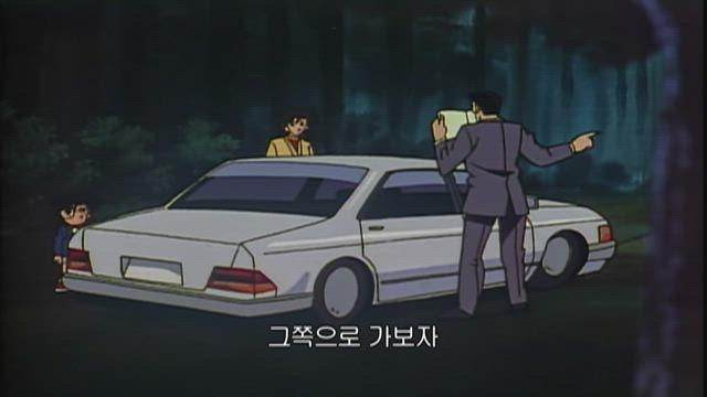 (자막) 명탐정 코난 1기 (96~98년) 52-1화 썸네일