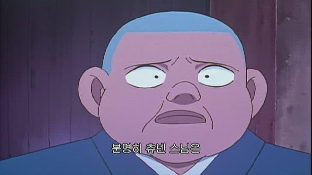 (자막) 명탐정 코난 1기 (96~98년) 52-2화 썸네일