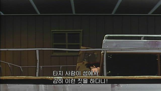 (자막) 명탐정 코난 1기 (96~98년) 62화 썸네일