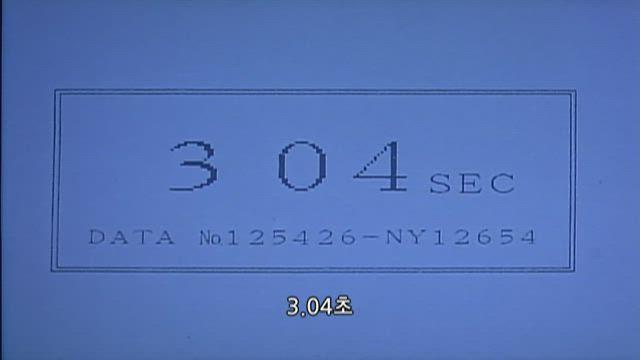 (자막) 명탐정 코난 1기 (96~98년) 68화 썸네일