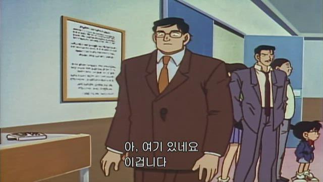 (자막) 명탐정 코난 1기 (96~98년) 75화 썸네일