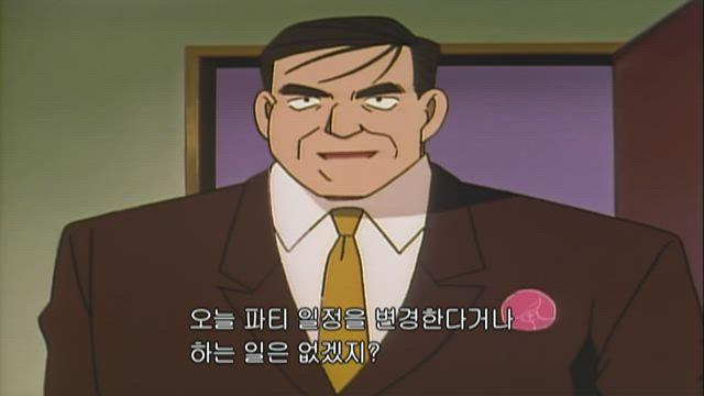 (자막) 명탐정 코난 1기 (96~98년) 90화 썸네일
