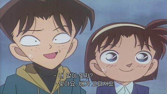 (자막) 명탐정 코난 1기 (96~98년) 82화 썸네일