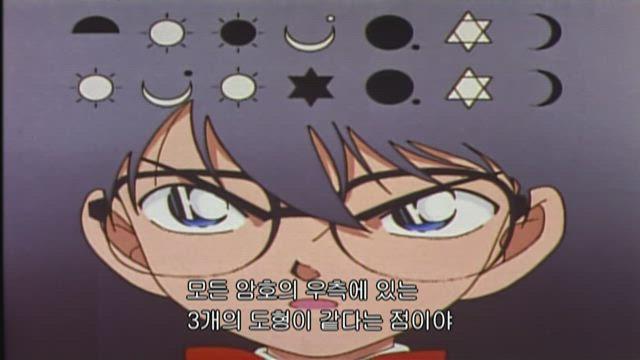 (자막) 명탐정 코난 3기 (99~00년) 164화 썸네일