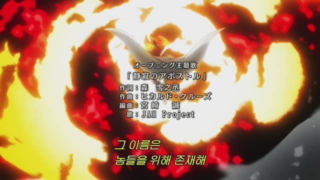 원펀맨 2기 2화 썸네일