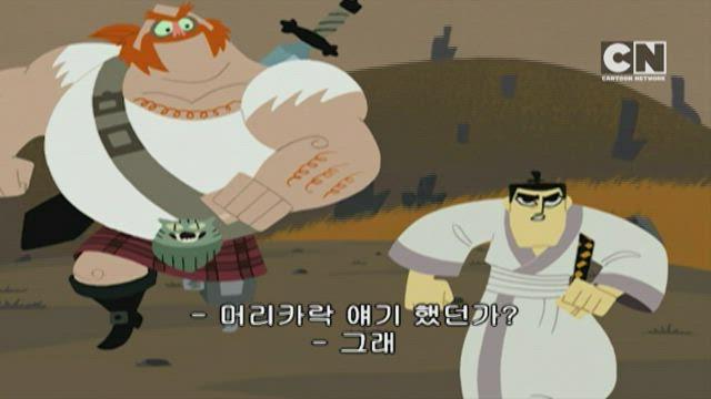 사무라이 잭 17화 썸네일
