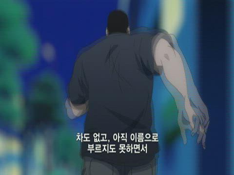 (자막) 내 이야기!! 24화 썸네일