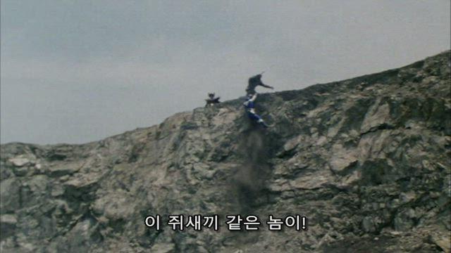 광전대 마스크맨 19화 썸네일