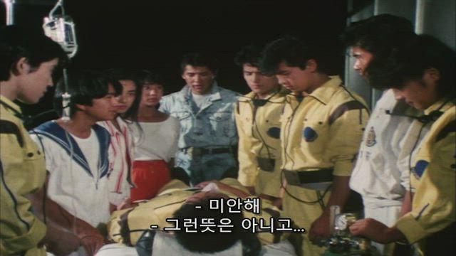 광전대 마스크맨 29화 썸네일
