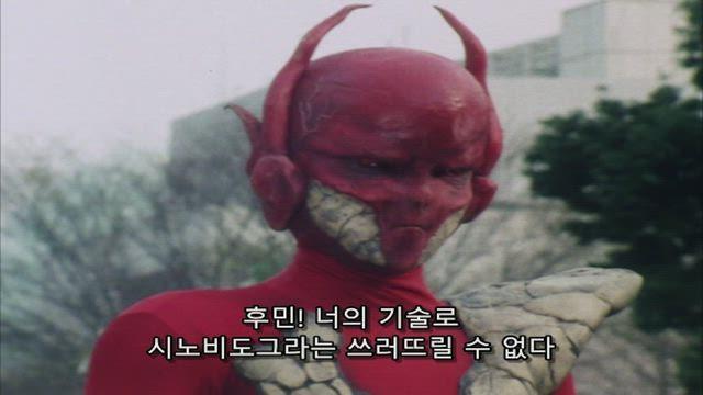 광전대 마스크맨 12화 썸네일