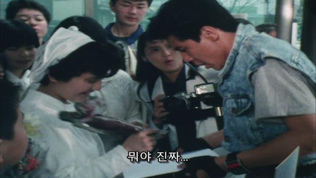 광전대 마스크맨 13화 썸네일