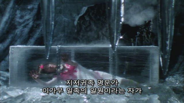 광전대 마스크맨 3화 썸네일