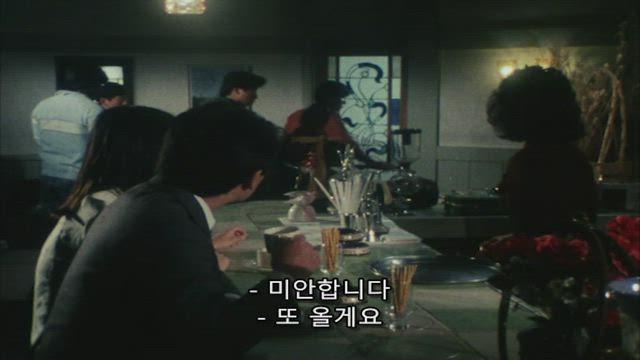 광전대 마스크맨 32화 썸네일