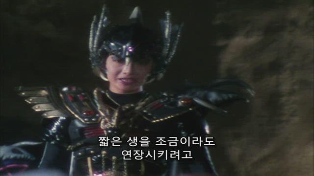 광전대 마스크맨 26화 썸네일