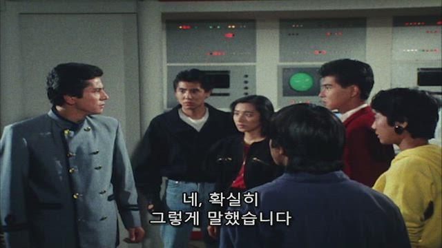 광전대 마스크맨 39화 썸네일