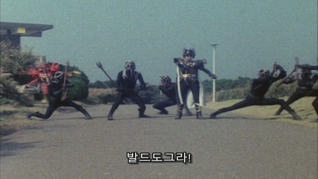 광전대 마스크맨 40화 썸네일