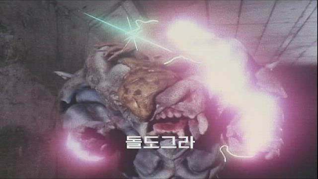 빛의 전사 마스크맨 7화 썸네일