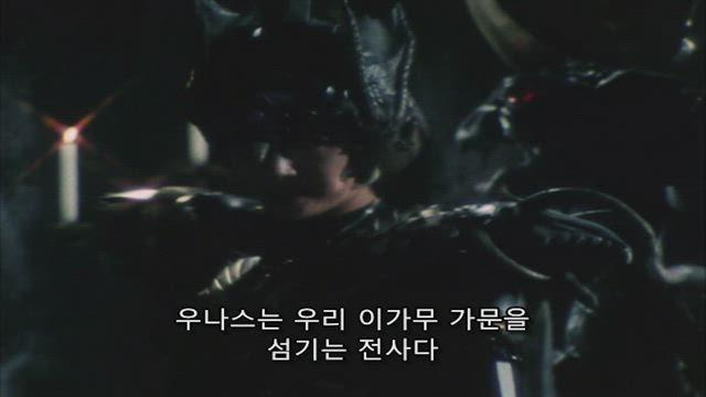 광전대 마스크맨 44화 썸네일
