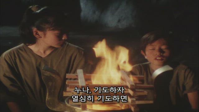 광전대 마스크맨 45화 썸네일