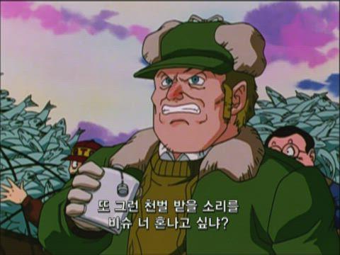 드래곤볼 GT 51화 썸네일