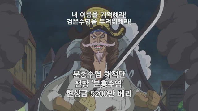 (자막) 원피스 22기 26화 썸네일